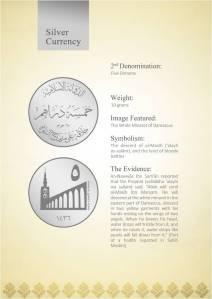 dinar5